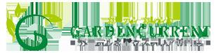 GardenCurrent/ガーデンカレント